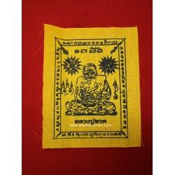 Phayant Luang Pu Tuad