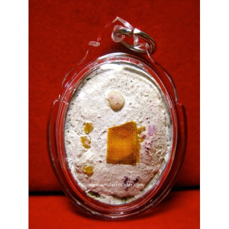 Locket Jatura 4 Jakkapat BE 2557