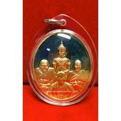 Rien Ruam Kamlang Jakkrapat Prab Tripob Nua Thong Thip Long Ya Blue BE 2556