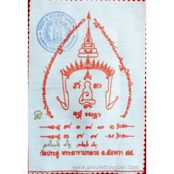 Phayant Yant Mongkut Phra Puthajao