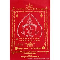Phayant Yant Mongkut Phra Puthajao Pha Kammayee