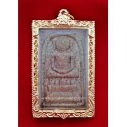 Phra Somdej Song Kaiser Jumbo - Cracked Mould BE 2529 ( 2 )