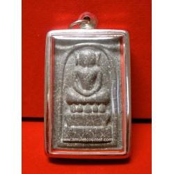 Phra Somdej Song Kaiser Phim Yai - Phong Lek Namphi - Cracked Mould BE 2529 (4)