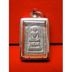 Phra Somdej Song Kaiser Phim Lek - Phong Lek Namphi - Cracked Mould BE 2529 (6)