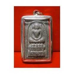 Phra Somdej Song Kaiser Phim Yai - Phong Lek Namphi - Cracked Mould BE 2529 (5)