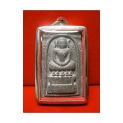 Phra Somdej Song Kaiser Phim Yai - Phong Lek Namphi - Cracked Mould BE 2529 (6)