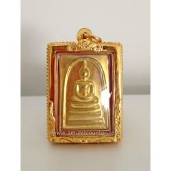 Wat Inn - Phra Somdej Phim Pratarn - BE 2552