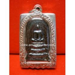 Phra Somdej Tharn Singha Lek Lai Rae Koh Larn BE 2555