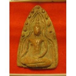 Phra Khun Paen Roon Darb Fah Fuen Phim Nah Tevada