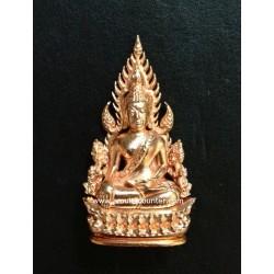 Phra Putha Chinarach Nau Loha Choop Nak