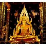Wat Phra Sri Rattana Mahathat (Wat Yai)